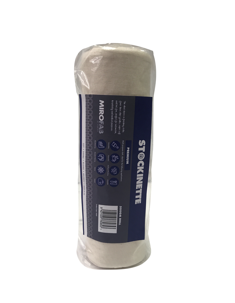 premium-500g